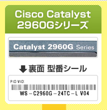 Cisco Catalyst  3850シリーズ